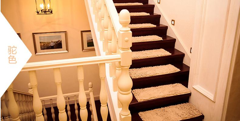 宝仕道楼梯垫 免胶自粘楼梯踏步垫 防滑自吸脚踏垫 定制楼梯 粉色 24*图片