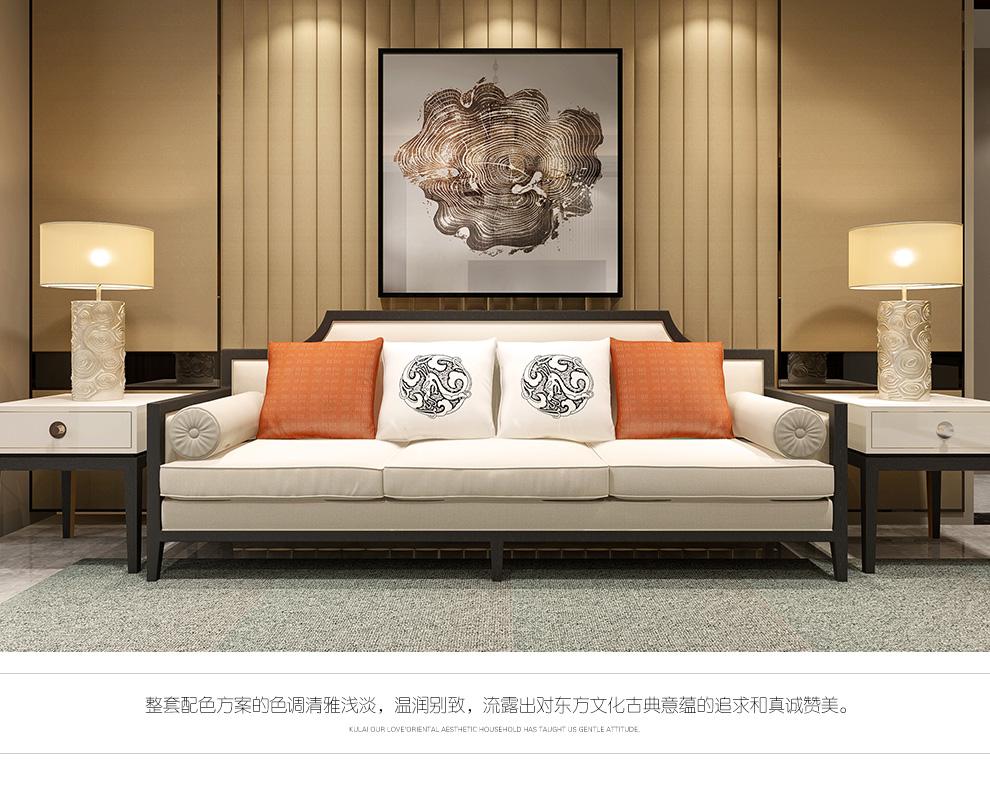 古来家具 轻奢新中式沙发 现代中式沙发 布艺组合 白蜡木实木 3 2组合图片