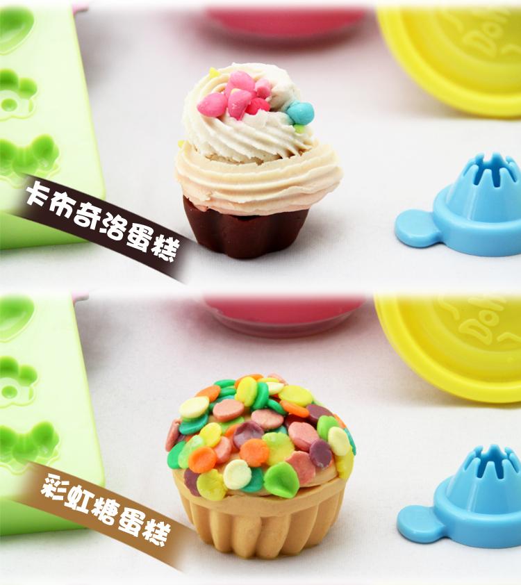 3d彩泥夏日缤纷小蛋糕儿童益智橡皮泥玩具
