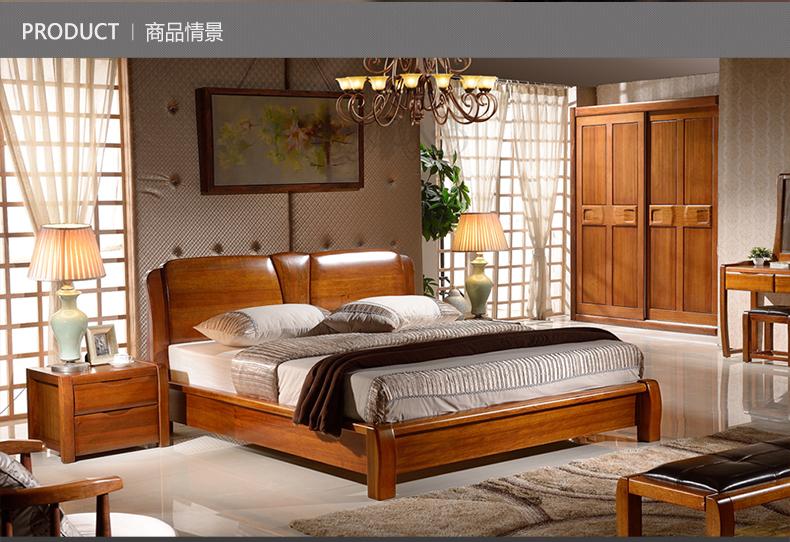 8米大床 婚床 金丝胡桃木家具 气压高箱床 1.8*2.0米