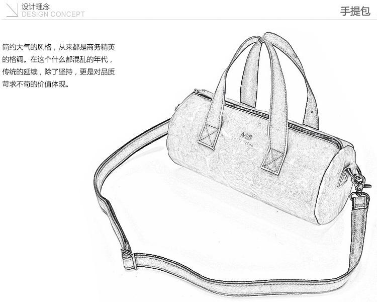 包 包包 简笔画 挎包手袋 女包 手绘 手提包 线稿 300 404 竖版 竖屏