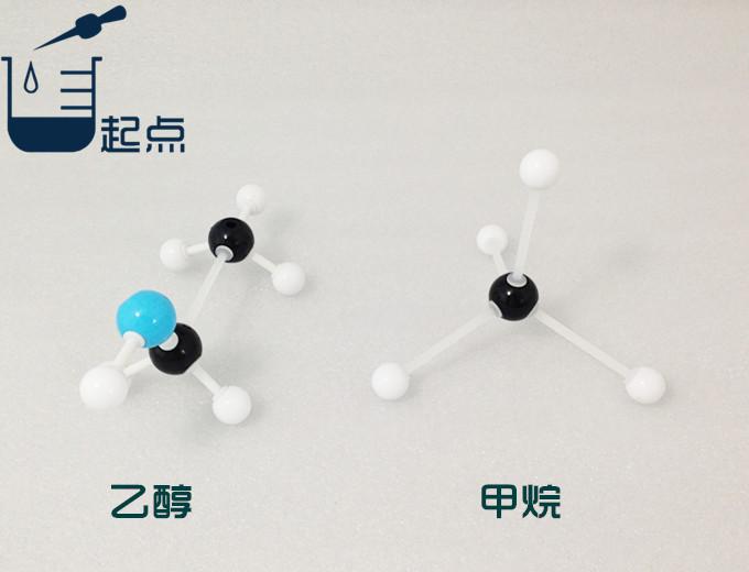 球棍分子结构模型教具 球管式有机化学 高中演示仪器器材