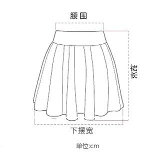 a字裙款式图手绘