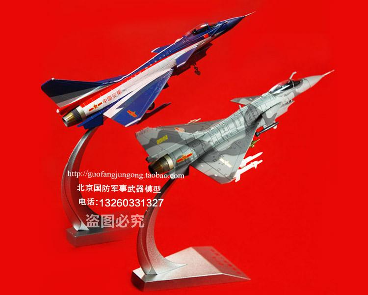 铸造铝制玩具飞机图片