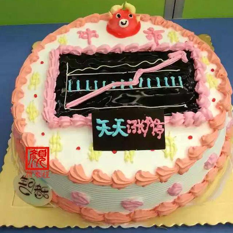 上海北京南京杭州广州全国生日蛋糕创意股票涨停恭喜图片