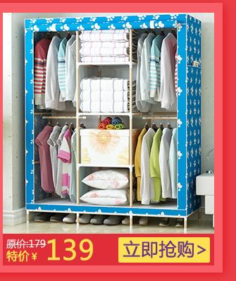 简易衣柜组合 实木牛津布衣柜 大容量加固衣服收纳橱子 宜家布衣柜子