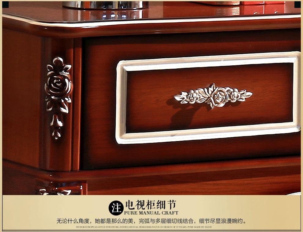 美式酒柜 欧式板木雕花酒柜深色单门双门酒柜玻璃门酒柜 ms101单门图片