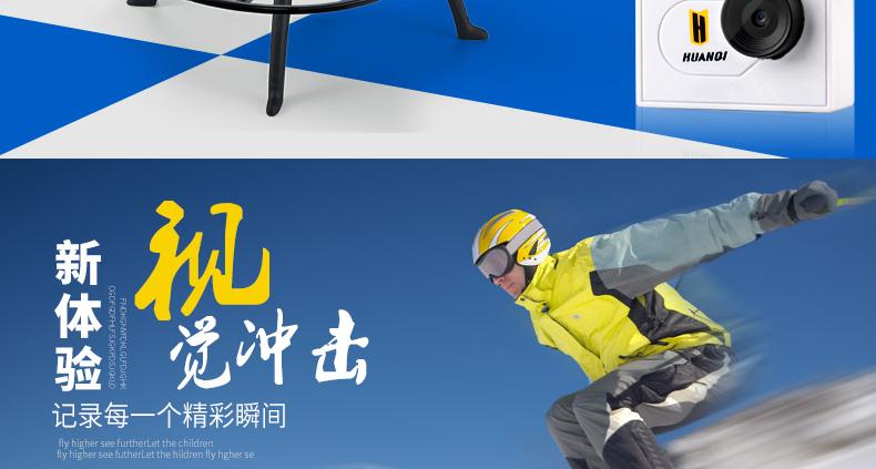 环奇航模遥控飞机无人机四轴飞行器 高清航拍耐摔玩具