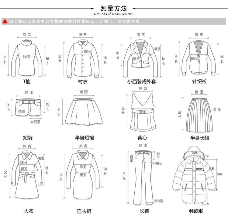 棉衣手绘效果图