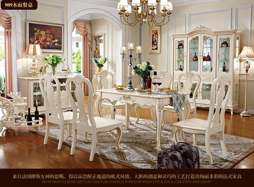 欧式餐桌 大理石图片