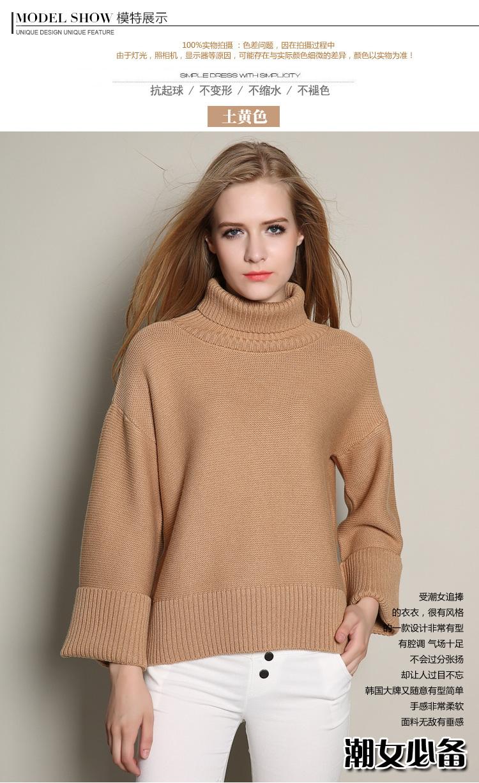 mazoe 欧美时尚喇叭袖高领螺纹短款羊绒衫y8070 藏蓝色均码图片