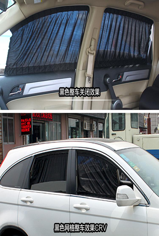 奥擎 汽车窗帘遮阳帘 车用防晒窗帘 百叶窗 专用侧后窗档帘 专车定制