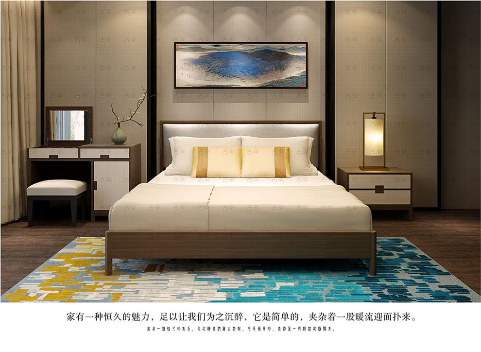 轻奢新中式风格 胡桃色米白色水曲柳 高档高端床头柜 w530*d458*h488