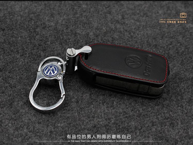 桑塔纳真皮专用汽车钥匙套扣 大众新迈腾cc款棕色-带大众车标钥匙扣