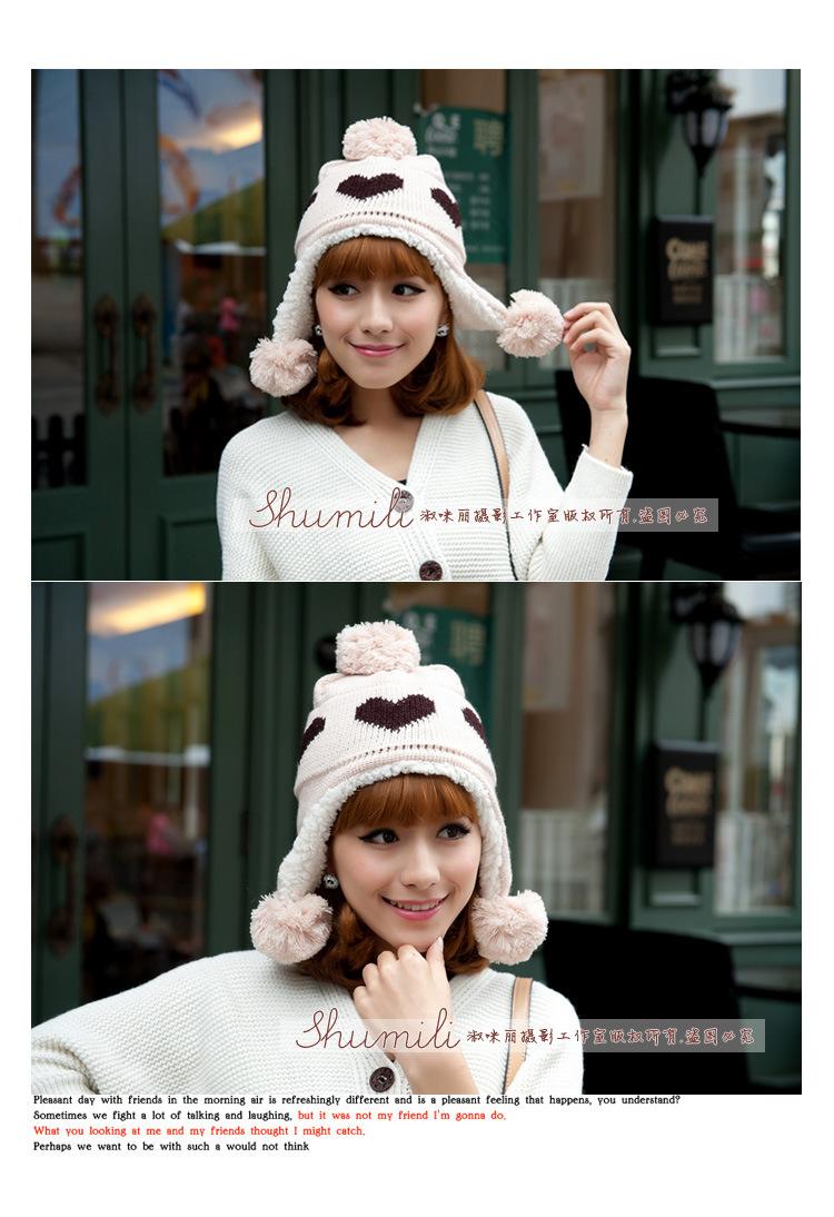 2015韩版秋冬女士爱心加绒护耳针织帽子可 爱吊球心型