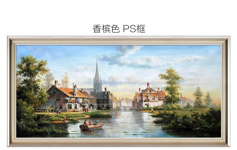 书房舒适壁画美式乡村风景装饰画