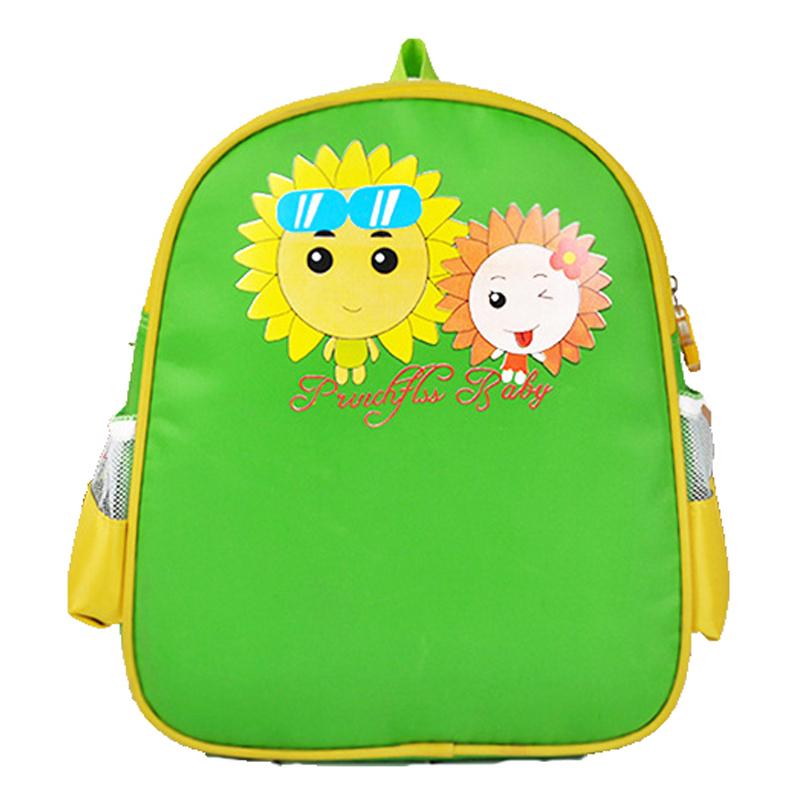小学生卡通加厚型包包幼儿园书包儿童双肩包 绿色太阳