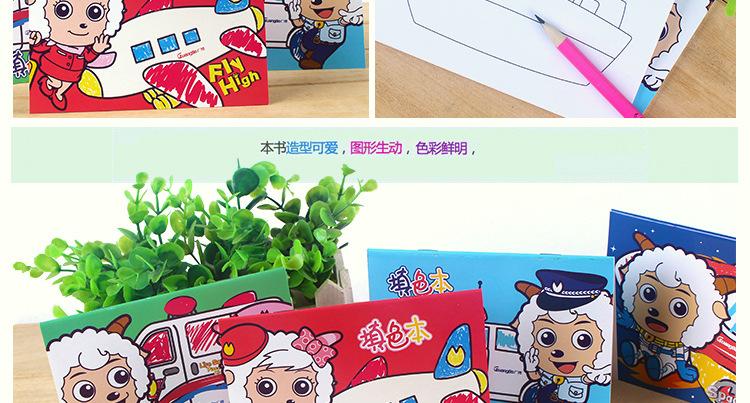 幼儿童涂色本填色本 宝宝画画描红本2-3-6岁画册手绘画涂鸦填色书