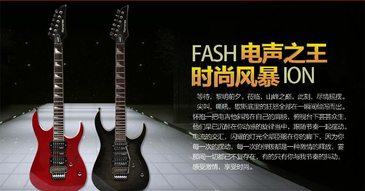 cd伴奏solo电吉他谱子 吉它教材 商品编号:1662308524 店铺: 律动乐器
