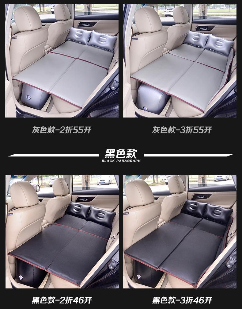 奥迪a4l/a6l车载旅行床q5q3q7汽车充气床垫a8la3a5后排气垫车震床