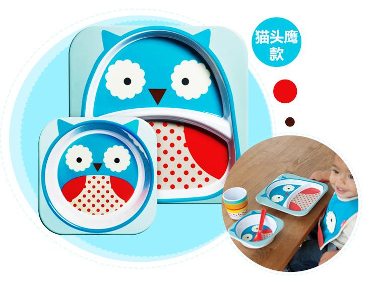 美国原装skip hop 动物总动员 儿童餐具餐盘幼儿餐碗 宝宝餐盘套装