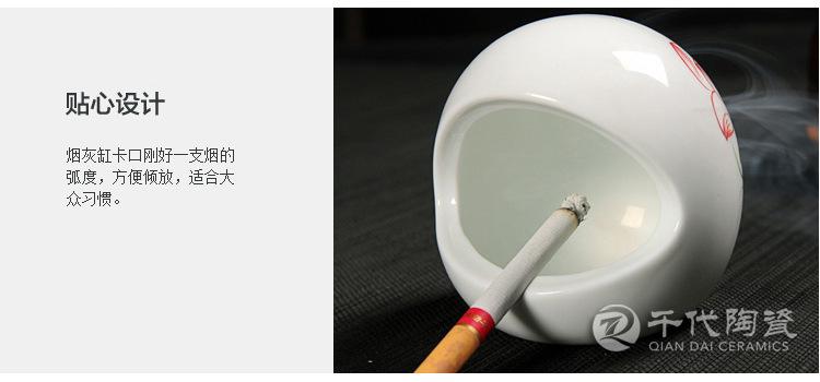 手绘陶瓷烟灰缸 圆形开口创意烟灰缸 陶瓷手绘工艺品