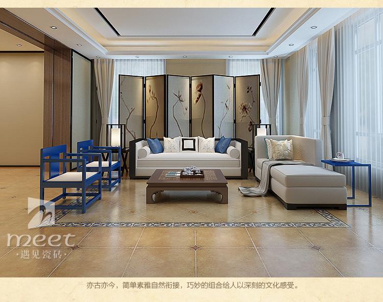 【遇见】客厅地砖600 仿古砖星形角花