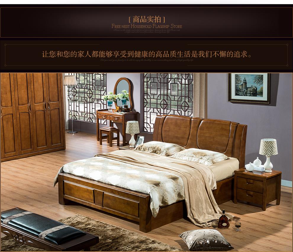 8米 现代新中式实木床橡胶木 简约双人床婚床 中式卧室家具配套 平板