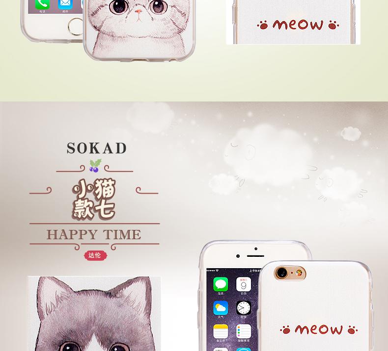 可爱小猫咪卡通手机壳/苹果6s卡通保护套 适用于苹果iphone6/6s/6p/6