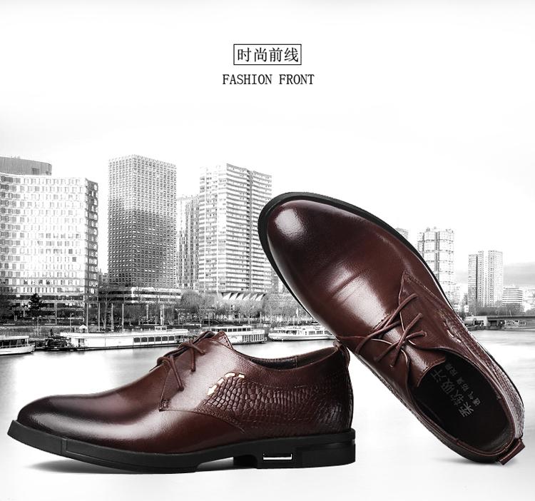 木森达musenda秋季男士皮鞋男鞋 商务休闲鞋 真皮皮鞋图片