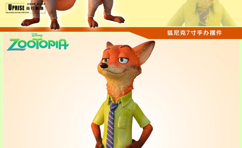 疯狂动物城 狐尼克 兔朱迪手办 zootopia 朱迪霍普斯