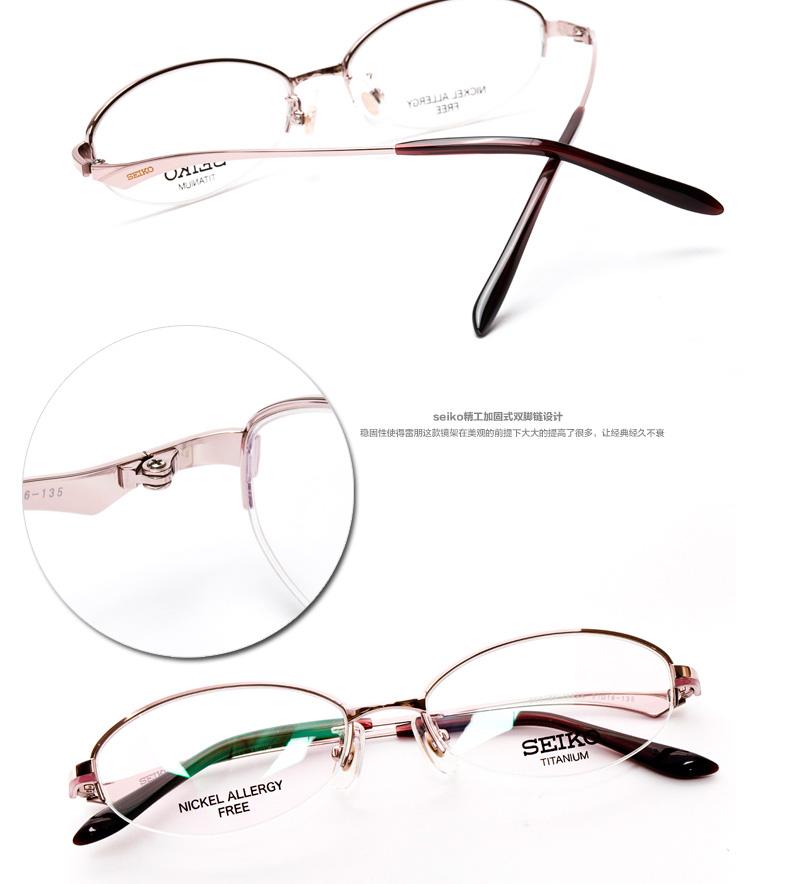 可配近视镜眼镜框女
