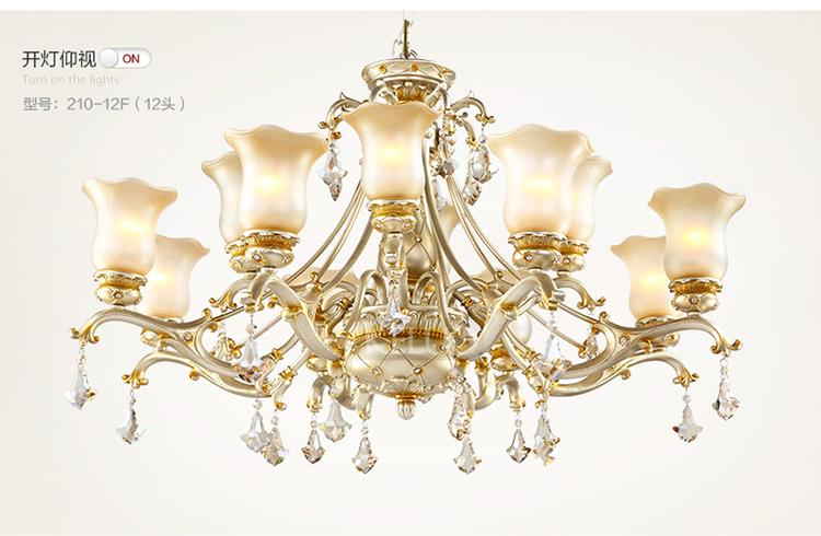 可洛 法式水晶吊灯 欧式吊灯 奢华田园客厅卧室灯餐厅灯具 8头 适用16图片