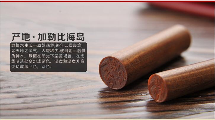 绿檀木木质木头刻章个性印章定制19mm姓名圆章藏书章