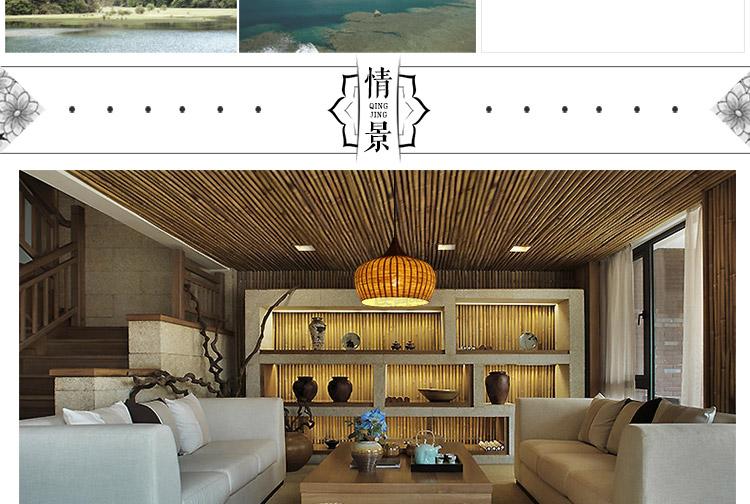 比月中式餐厅客厅卧室茶楼灯东南亚日式现代简约创意竹编吊灯3902