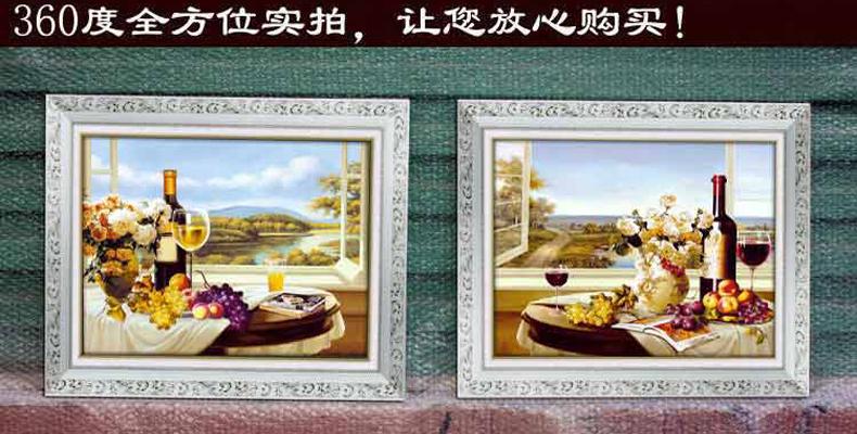 美式欧式餐厅装饰画现代简约客厅油画简欧书房有框壁画静物水果 3 60*图片