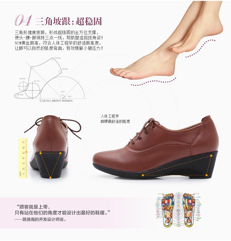 路施南女鞋舒适工作鞋