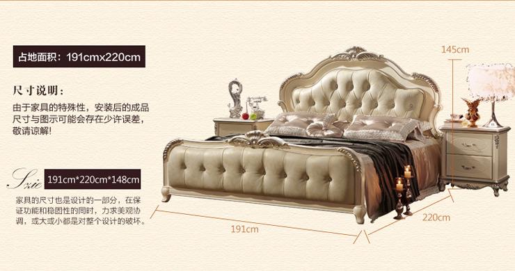欧式皮艺床 木质双人床图片