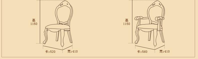 欧式餐椅 高档布艺休闲椅子实木雕花办公椅书桌椅 美式餐椅 1号色(有图片