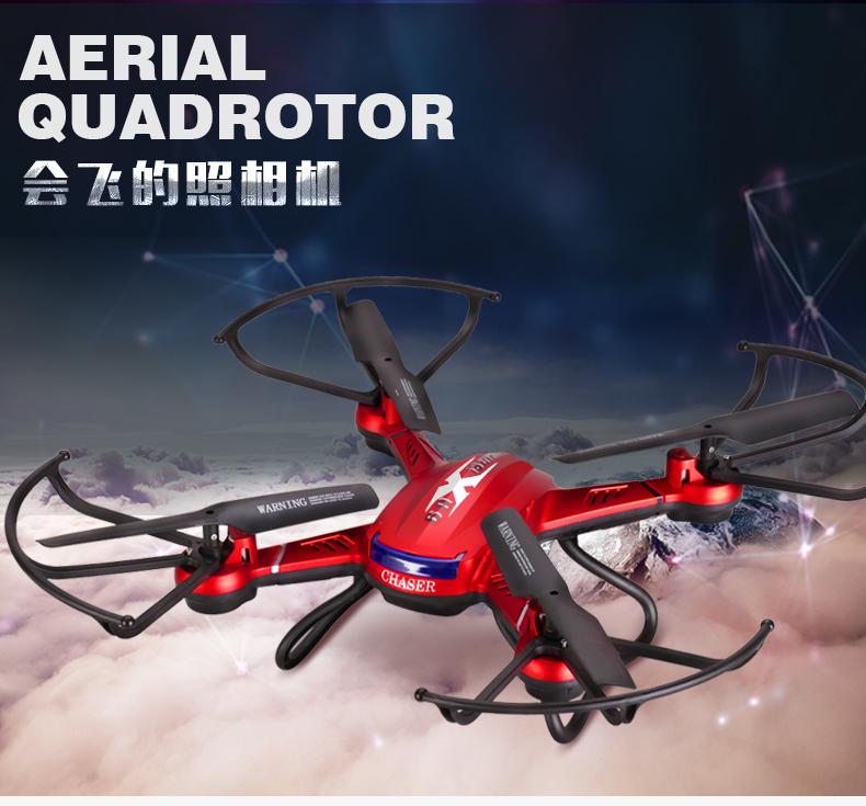 活石 遥控飞机 四轴航拍飞行器 儿童玩具飞机四旋翼摄像无人机 四轴白