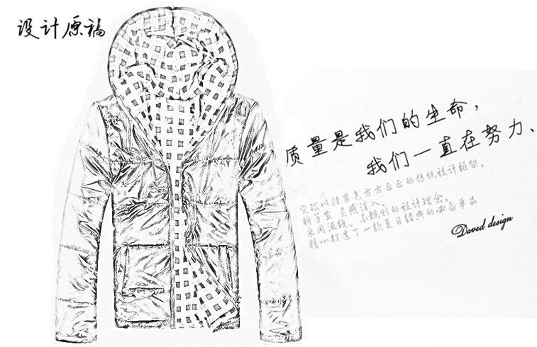 男大衣手绘线稿