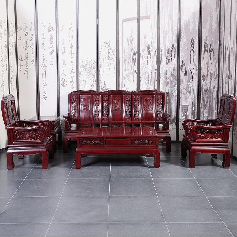 集美红红木家具 客厅家具 南美红酸枝通花万字