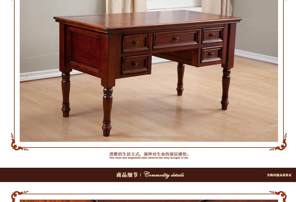 木质结构承重桌子