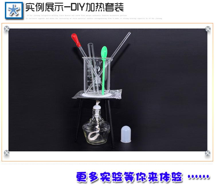初中化学实验盒 中学初中化学实验必备实验器材教具化学