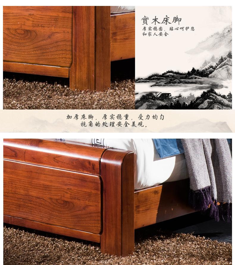 8米 现代中式双人床胡桃木床 高箱床卧室家具 1800*2000 胡桃木高箱储