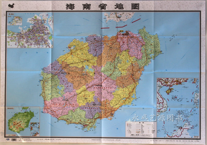 【官方正品】海南省地图 海南政区图 折叠纸质 展开图尺寸 1.05米*0.