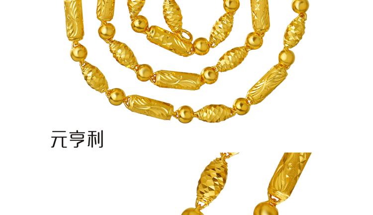 竹节字母矢量图