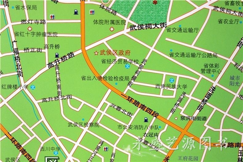 【二合一挂图 官方正品】四川省地图挂图  成都市地图挂图 2015新版图片
