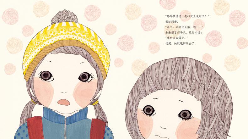 儿童绘本读物绘本故事