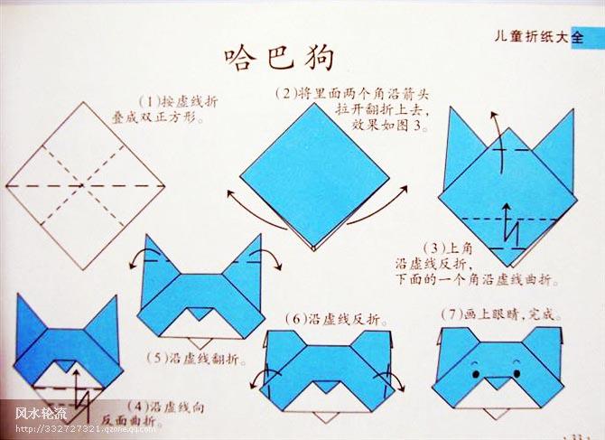 剪纸图案大全简单图解 步骤幼儿园